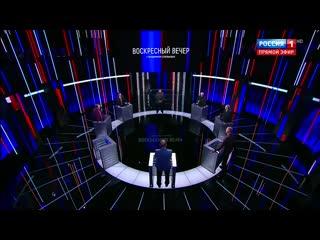 Изгнанный из студии Соловьева гость зиганул напоследок и скрылся