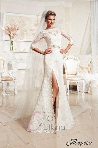 Свадебный салон богиня уфа