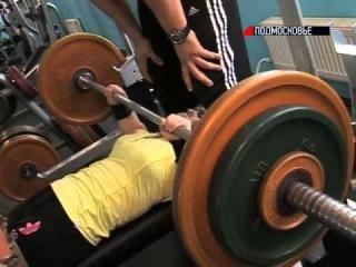 Девушка-инвалид стала мастером спорта международного класса по пауэрлифтингу