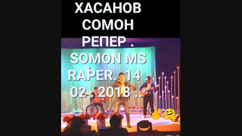 Хасанов Сомон