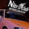 NitroClub - Машина как вторая жизнь...