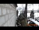 23 02 2015 Спецназ ДНР ведет зачистку Дебальцево