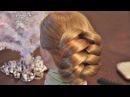 Широкая псевдокоса Авторские причёски Лена Роговая Hairstyles by REM Copyright ©