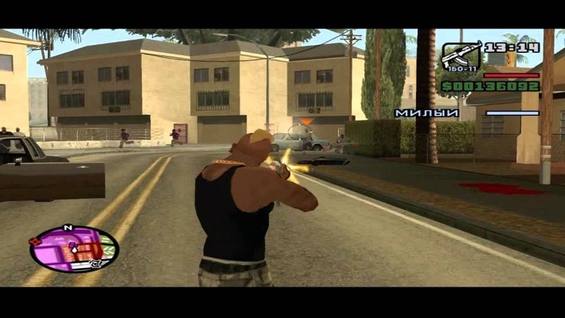 GTA San Andreas Прохождение с комментариями Часть 43