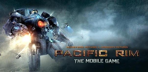 Скачать Pacific Rim для android