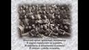 На сопках Маньчжурии Восстановление исторической справедливости