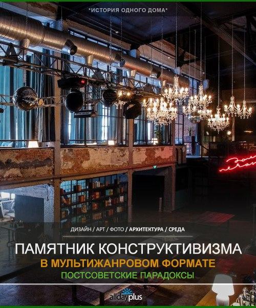 Дом Печати  в Екатеринбурге. История и новая жизнь