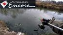 Ловля щуки на малой реке в мороз Тест спиннинга Encore Nemesis NMS S732UL Made in Japan