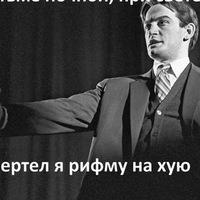Барс Снежный, 21 ноября 1960, Владивосток, id202701275