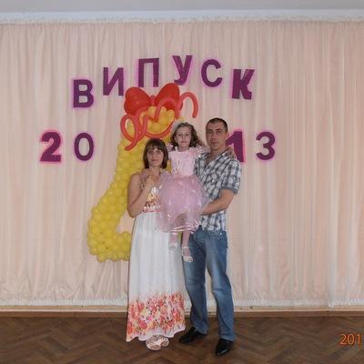 Стас Рехлицкий, 4 мая 1980, Зеленодольск, id193347215