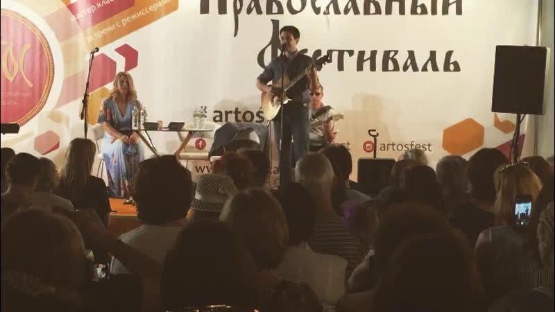 Макарские Фестиваль Артос