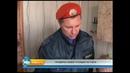 В Биробиджане ЕАО сотрудники МЧС России провели рейд по социально неблагополучным семьям