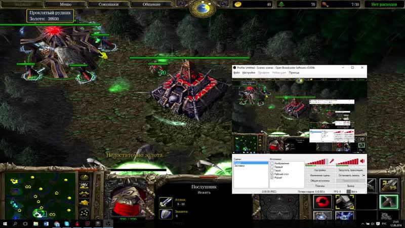 [2kxaoc] Эльфы против Нежити в Warcraft 3