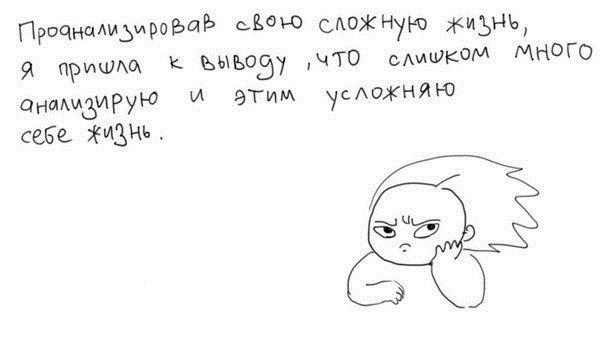 приколы спит: