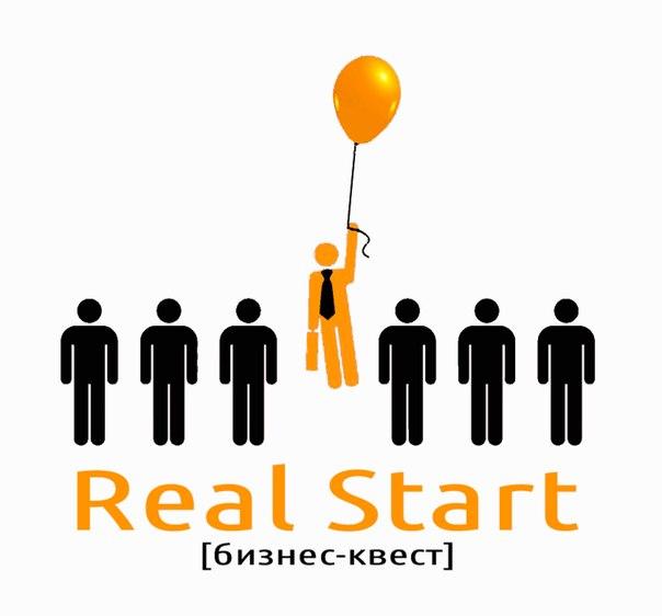 Бизнес-квест Real Start