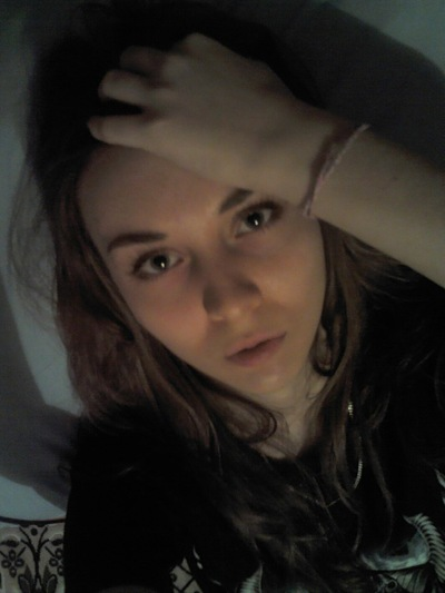 Софья Мартьянова, 6 декабря 1994, Киев, id16409023