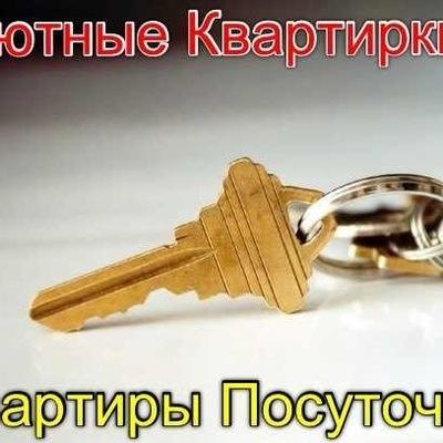 Регина Гарипова, 16 марта 1989, Уфа, id208675024