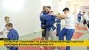 Открытая тренировка по дзюдо прошла в Минске