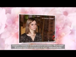 День рождения племянницы Виталии Корчмарчук 13 08 2018 2