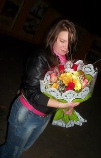 Кристина Ахмедова, 3 сентября 1993, Нижний Новгород, id194733263