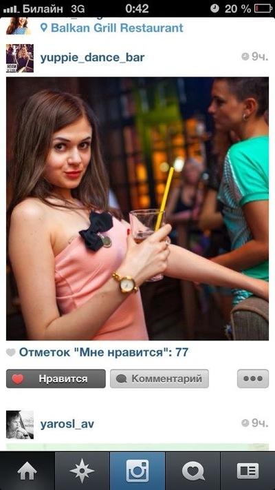 Карина Аджимамбетова, 24 августа , Краснодар, id132480244