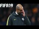 УВОЛЬНЕНИЕ ИЗ МАНЧЕСТЕР СИТИ? FIFA 19