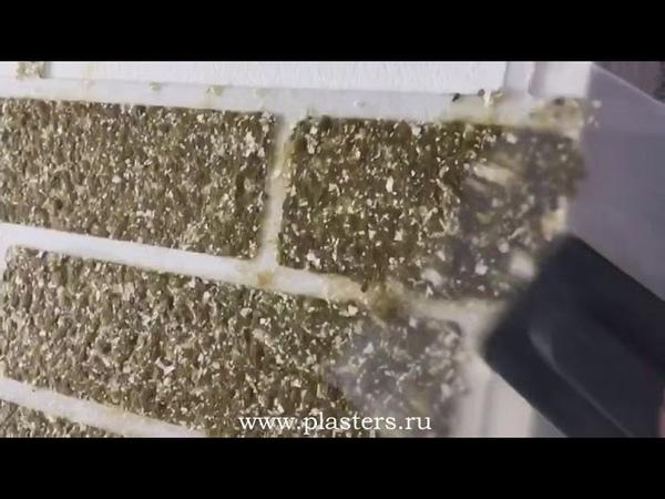 Создание рисунка в виде кирпичей жидкими обоями