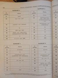 Учебник по математике 7 класс читать