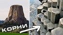 Почему камни живые или вот так застывает лава