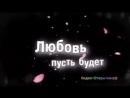 V-s.mobiВИДЕО ОТКРЫТКА ПОЗДРАВЛЕНИЕ С 8 МАРТА.mp4