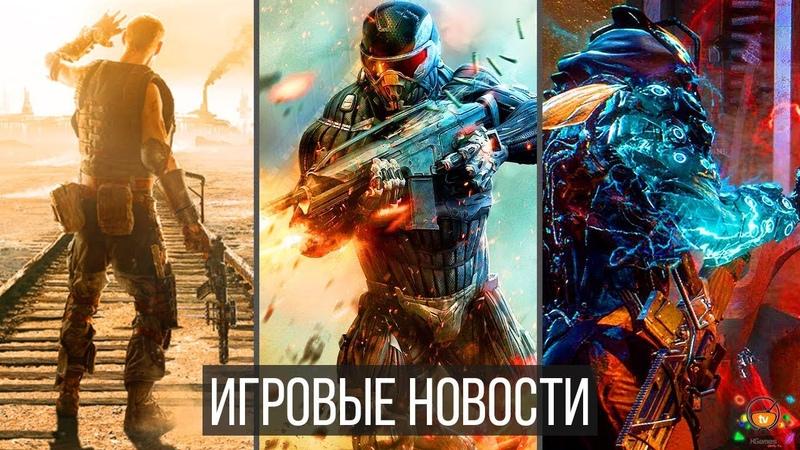 Игровые Новости — Metro Exodus, Far Cry New Dawn, Crysis 4, Потеря у Cyberpunk 2077, The Division 2