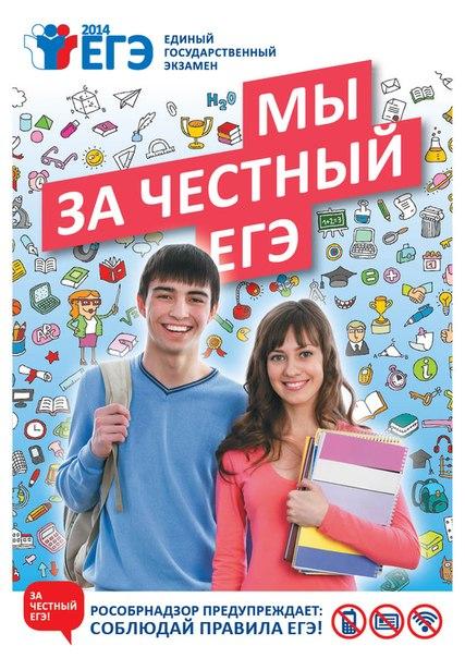 Фото №330708878 со страницы Общественныя-Наблюдателя-Егэ Саратовскаи-Областя