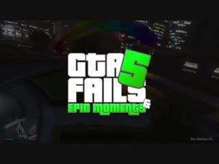 Лучшие трюки и смешные моменты из GTA 5 FAILS EPIC MOMENTS #54 (Best GTA 5 Wins Stunts, GTA 5 Funny Moments Compilation)