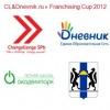 Бизнес-конкурс eLearning Franchising Cup CL&Dnevnik.ru-2012
