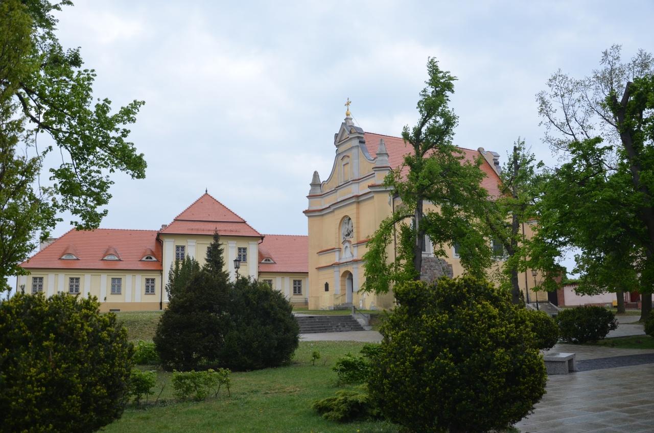GZu168f5YuA Гнезно - первая королевская столица Польши.