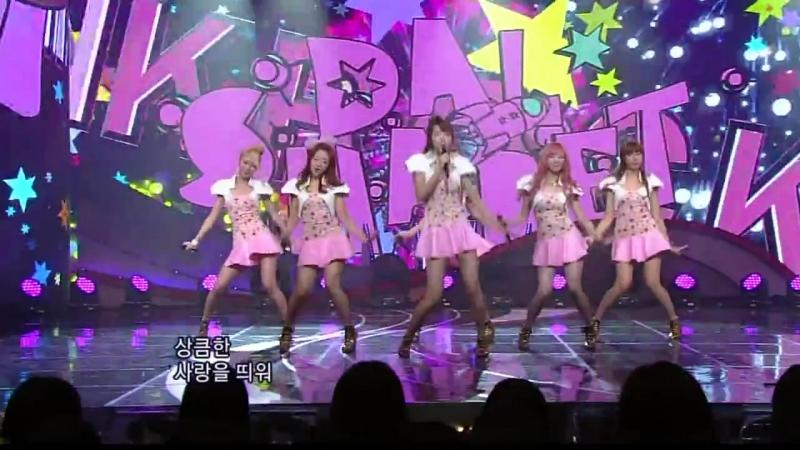 110508 Dal★shabet - Pink Rocket