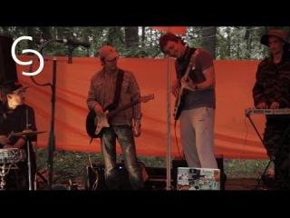 GRASS ROOTS FOUNDATION [HINT OPEN AIR 2013 LIVE]