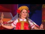Comedy Woman - Тысячное выступление ансамбля русского народного танца
