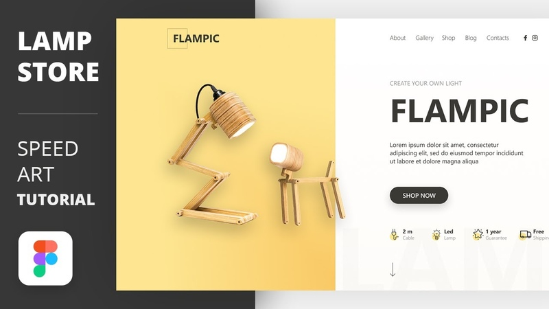 Figma Speed Art Tutorial - Flampic Design\Web\UI\App\Landing\First Screen (free download)