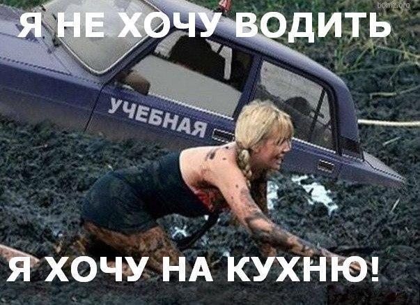 http://cs323724.userapi.com/v323724889/124c/UkpeNuPbYBQ.jpg