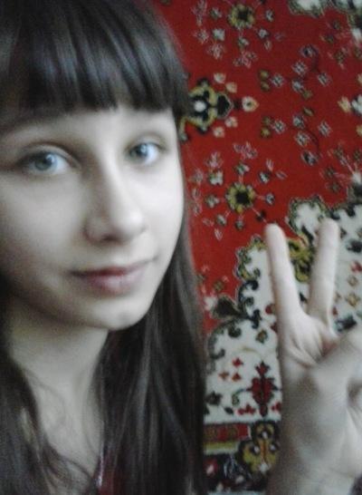 Вика Козлова, 26 апреля , Улан-Удэ, id208159045
