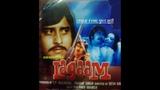 Lagaam 1976 (full movie 1st time on Youtube) vinod khanna yogita bali bindu prem chopra