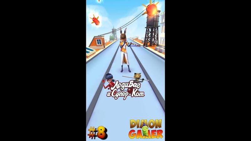 Играем в Игру Ladybug and Cat Noir (Android) 8 (Иллюзии Вольпины)