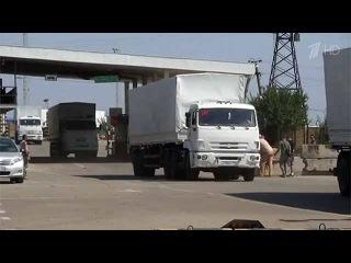 Все грузовики российского гуманитарного конвоя прибыли в Луганск