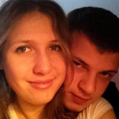 Арина Романова, 4 марта , Брянск, id71509641