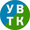 УВТК - Уральская внешнеторговая компания