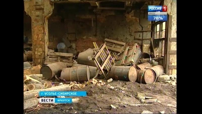 Несмотря на высокий класс опасности, неизвестные вывозили металл из ртутного цеха закрытого «Усольехимпрома»