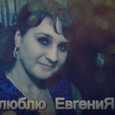 Валентина Сахарова, 17 августа , Самара, id150156372