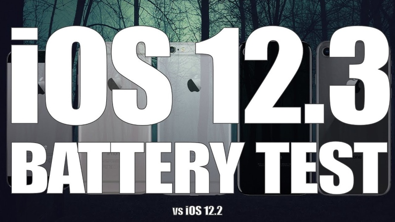 IOS 12.3 Battery Life Test : Has it improved over iOS 12.2?