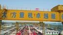 Crane manufacturer in China gantry crane overhead crane bridge crane jib crane